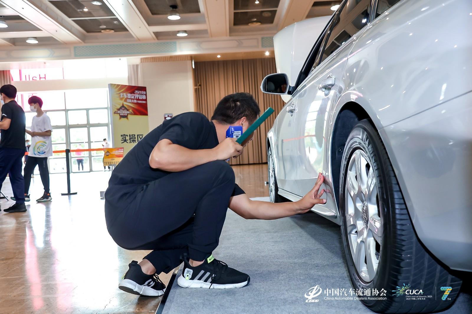 car paint thickness gauge